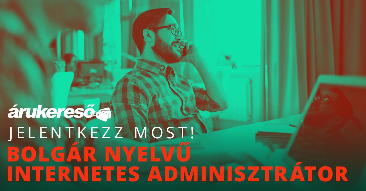 Bolgár nyelvű internetes adminisztrátor