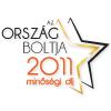 Ország Boltja 2011 Minőségi díj I. helyezett